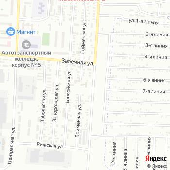 Центр социальной помощи семье и детям на Яндекс.Картах