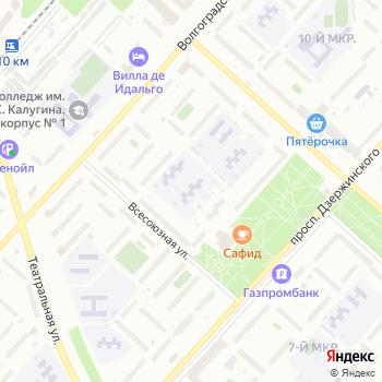 Детский сад №161 на Яндекс.Картах