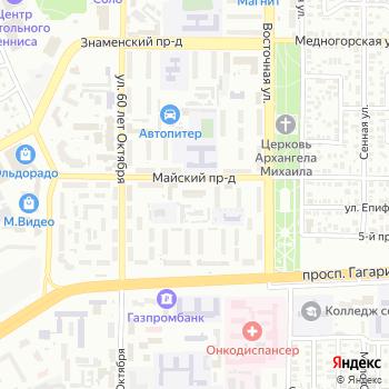 Почта с индексом 460021 на Яндекс.Картах