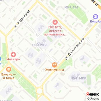 Детский сад №197 на Яндекс.Картах