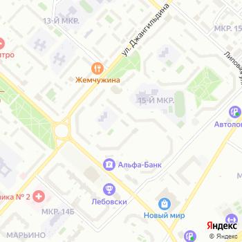 Алексис на Яндекс.Картах