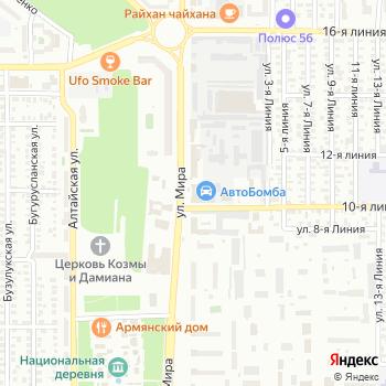 Астера на Яндекс.Картах