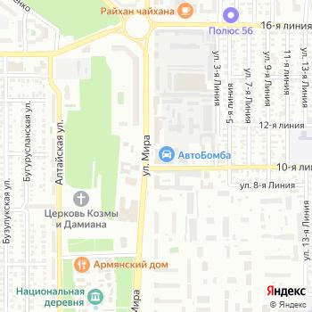 Ольга-тур на Яндекс.Картах