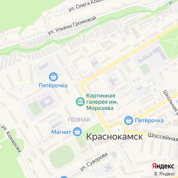 Glamour на Яндекс.Картах