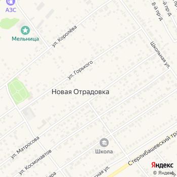 Почта с индексом 453140 на Яндекс.Картах