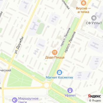 Exist.ru на Яндекс.Картах