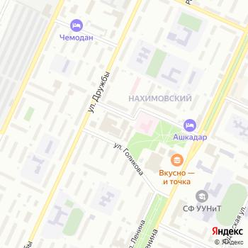 LGARAGE на Яндекс.Картах