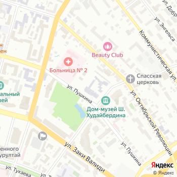 Уфимское училище искусств на Яндекс.Картах