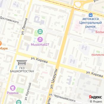 Добрый стоматолог на Яндекс.Картах