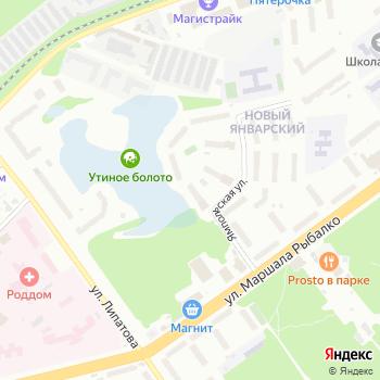 Техносервис на Яндекс.Картах