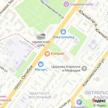 Ах! да! на Яндекс.Картах