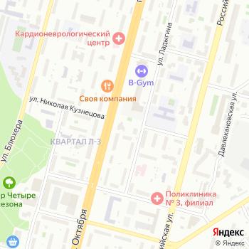 Аббат на Яндекс.Картах
