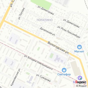Уголовно-исполнительная инспекция ГУФСИН по Республике Башкортостан на Яндекс.Картах