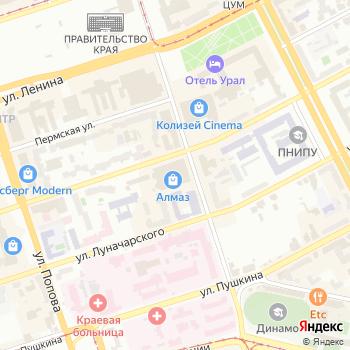Happy на Яндекс.Картах