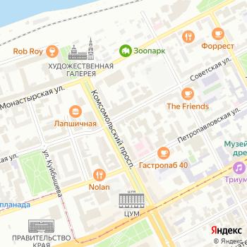 Комитет ЗАГС Пермского края на Яндекс.Картах
