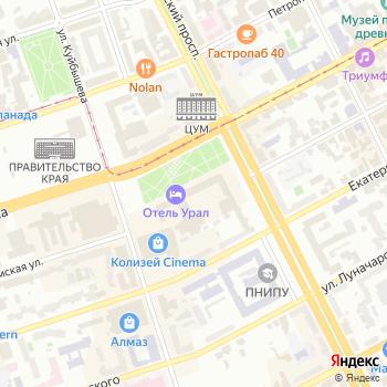 Дока Пицца на Яндекс.Картах