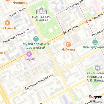 Вкус странствий на Яндекс.Картах