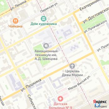 Аудио Видео Системы на Яндекс.Картах