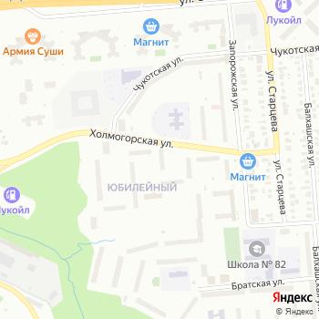 Секонд-хенд на Яндекс.Картах