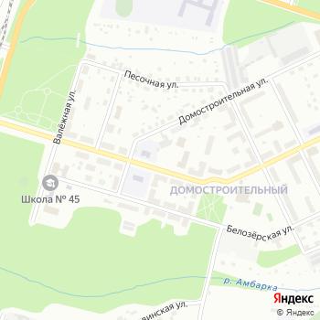 Презент на Яндекс.Картах