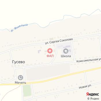Гусевский фельдшерско-акушерский пункт на Яндекс.Картах