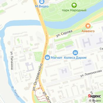 Урал-сервис ООО на Яндекс.Картах