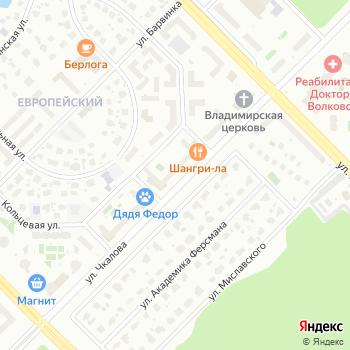 УралСтрой на Яндекс.Картах