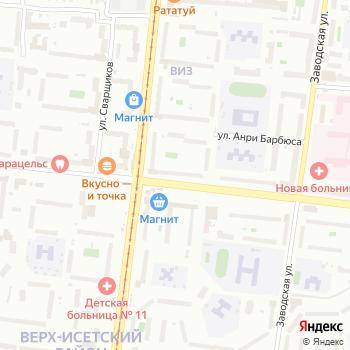Почта с индексом 620131 на Яндекс.Картах