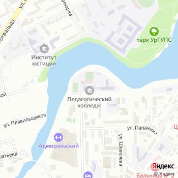 Екатеринбургский корпус спасателей ВСКС на Яндекс.Картах