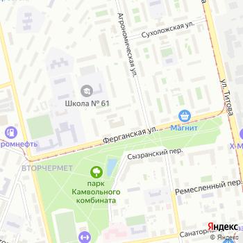 Вита на Яндекс.Картах