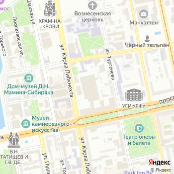 De Sheli на Яндекс.Картах