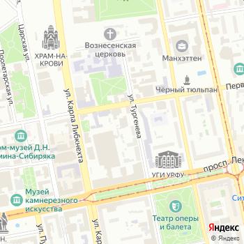 Российская газета на Яндекс.Картах