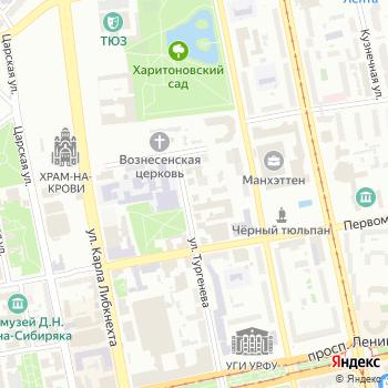 Центр по профилактике и борьбе со СПИДом и инфекционными заболеваниями на Яндекс.Картах