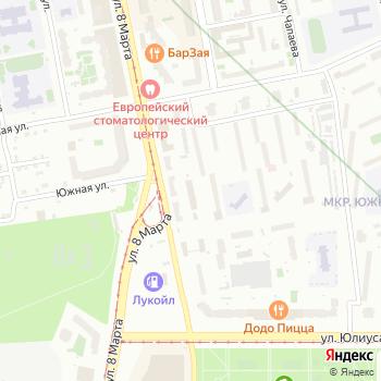 Роспотребнадзор на Яндекс.Картах