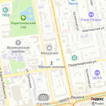 Представительство министерства иностранных дел РФ в г. Екатеринбурге на Яндекс.Картах