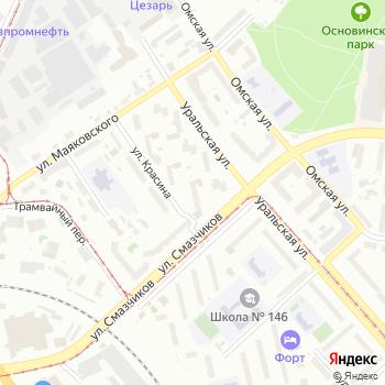Почта с индексом 620041 на Яндекс.Картах