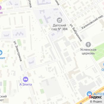 Домино на Яндекс.Картах