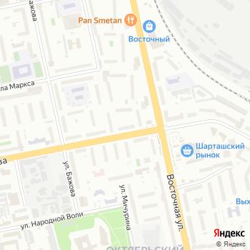 Деньги мира на Яндекс.Картах