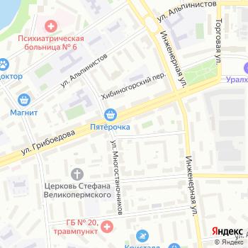 Мастерская по ремонту обуви на Яндекс.Картах