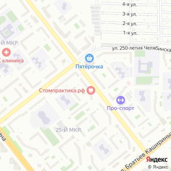 Zlata на Яндекс.Картах