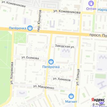 Почта с индексом 456050 на Яндекс.Картах