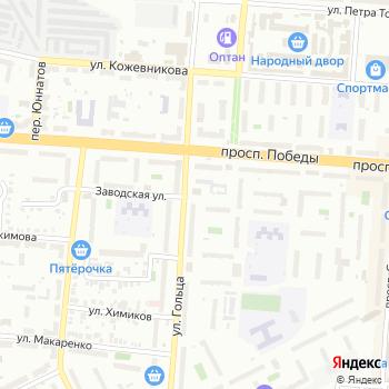 Фото-копи-центр на Яндекс.Картах