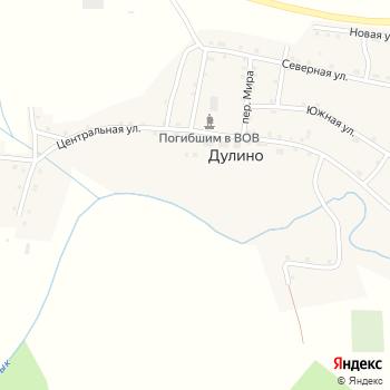 Почта с индексом 641168 на Яндекс.Картах