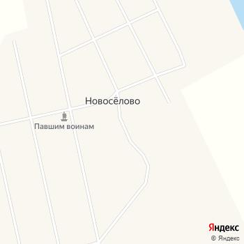 Почта с индексом 623999 на Яндекс.Картах