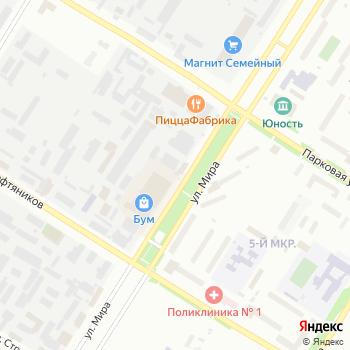 Нефтеюганский хлебокомбинат на Яндекс.Картах
