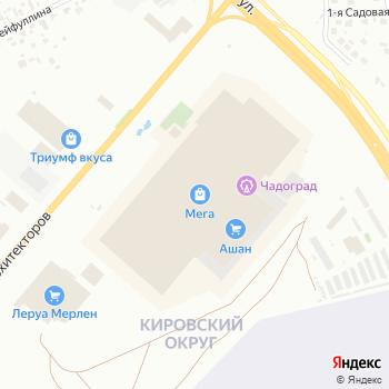 L`Occitane на Яндекс.Картах