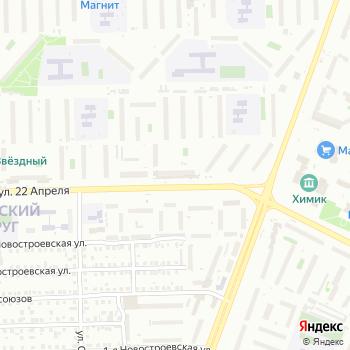 Сеть салонов косметики и парфюмерии на Яндекс.Картах