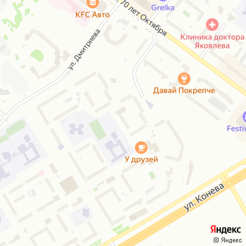 СМАК на Яндекс.Картах
