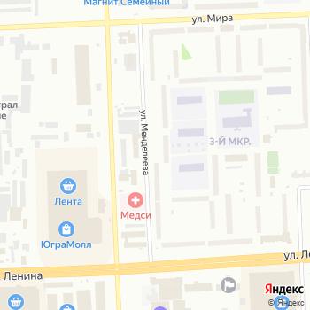 Магазин №1201 на Яндекс.Картах