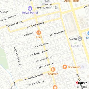 Айжан на Яндекс.Картах